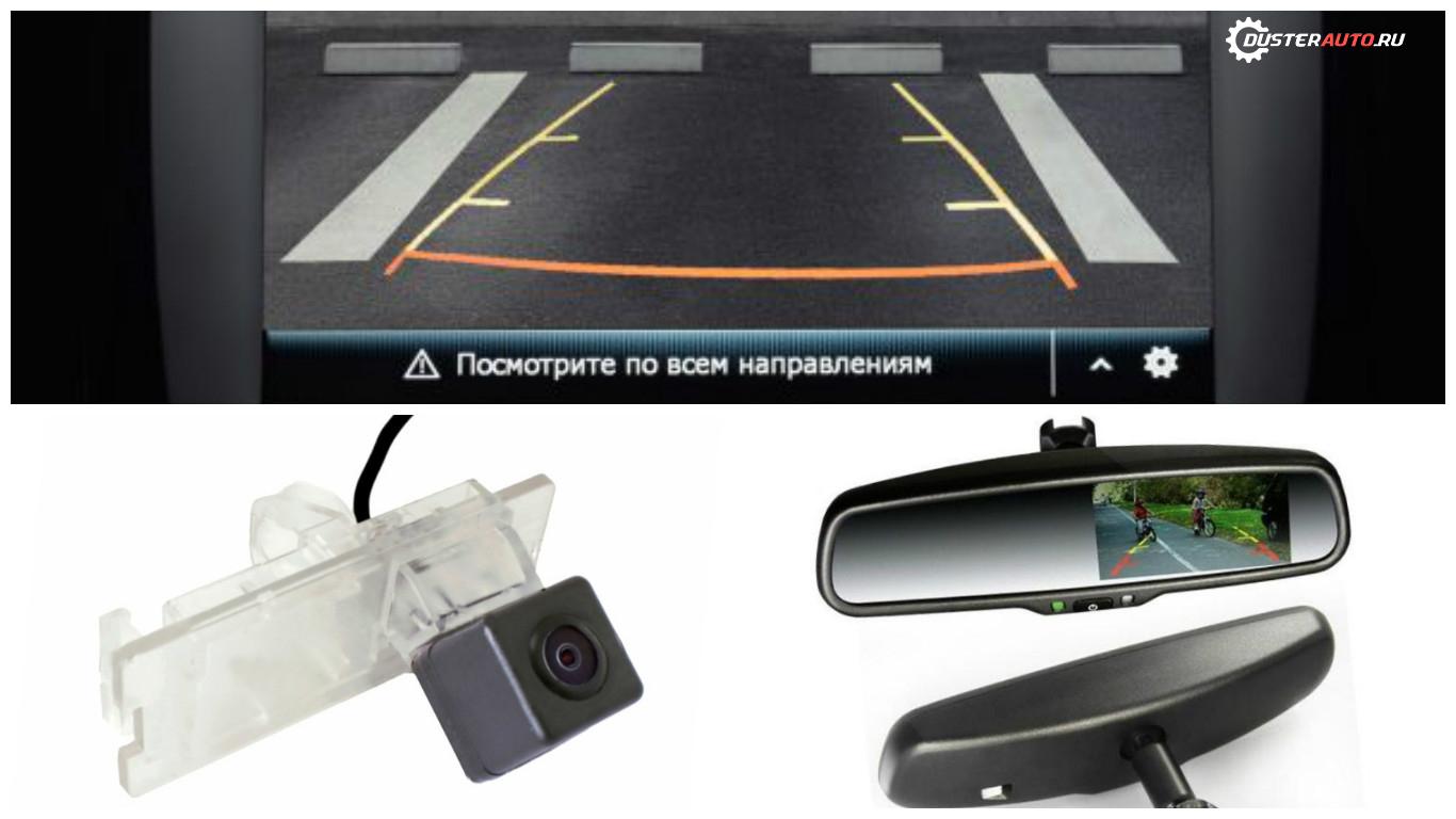 камера-заднего-вида-монитор