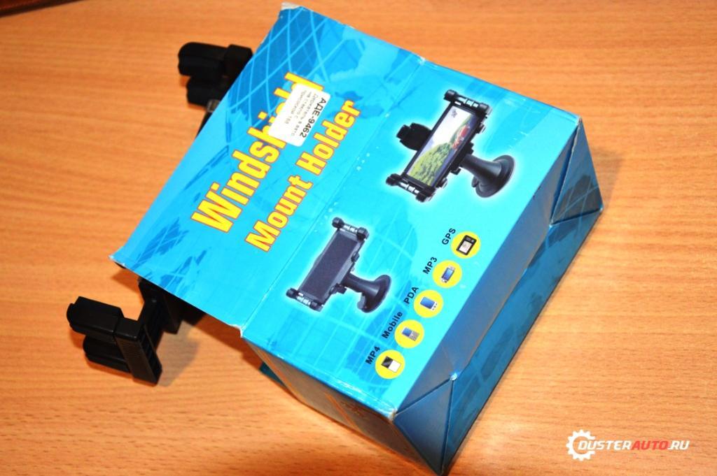 коробка с кронштейном для монитора