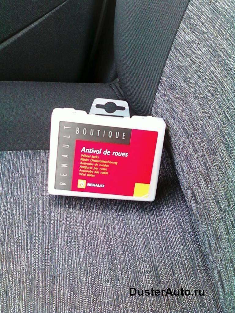 Оригинальный комплект секреток от Renault