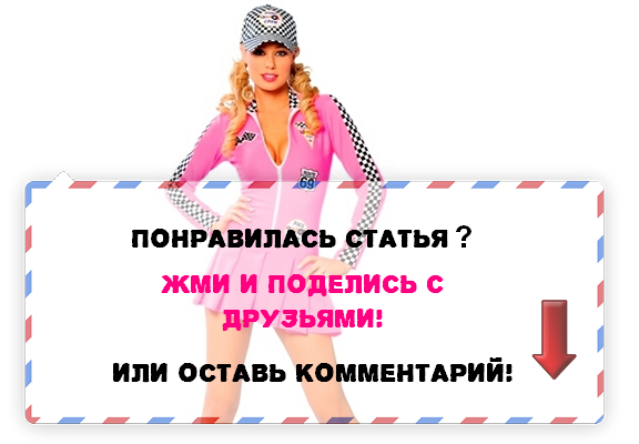 комментарии на dusterauto.ru