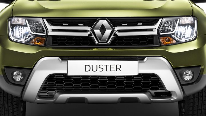 Duster-design-radiator