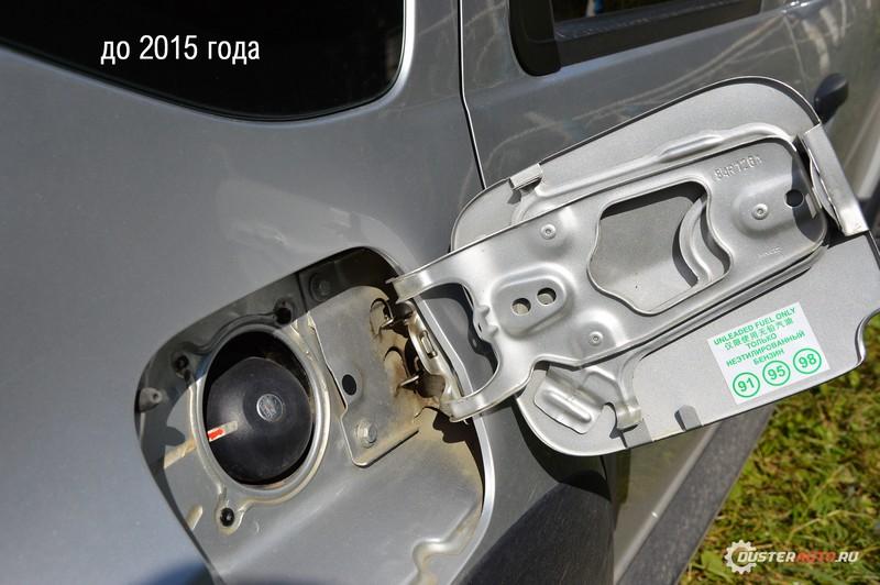 Для Рено Дастер выпуска до 2015 года заливают 92, 95, 98 бензин